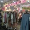 海外旅行 最近のソウルの情報を衣・食・遊で書いてみました!vol.1「衣」