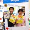 北九州漫画大賞に応募します