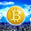 仮想通貨が7倍に!2018年に向けて加速するお金に対する概念の変化