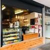 【ケアンズ ローカルおすすめカフェ】〜The Venetian Caffe〜 イタリア人シェフ兼パティシェが作るケーキ、ブレックファーストとランチのお店