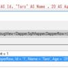 DapperのQuery<dynamic>()の結果セットのフィールド名を取得する