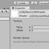 【Unity】Project ビューでシェーダを右クリックして「Create>Material」を選択するとそのシェーダが割り当てられたマテリアルを作成できる