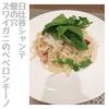 【食べリポ】壁の穴 日比谷シャンテ店
