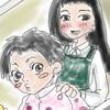 【 5話】幼少期編 長い道のり
