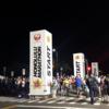 JALホノルルマラソンに参加する人、サポートする人 Part.2 〜JALホノルルマラソンのスタートだけ参加してみました。