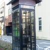 京都公衆電話ボックス