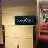 【空港ラウンジ】伊丹空港のカードラウンジ「Lounge Osaka」に行ってみた