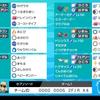 【最終26位】対面+サイクル+積み【剣盾シーズン3】