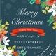 2019我が家のクリスマス。サンタさん今年も来てくれました♡