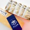 美味しい粒あんの和菓子探し 茨城県鹿嶋市の和菓子店「丸三老舗」のどら焼き