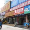 中国・歴史の旅(79)開封街歩き。