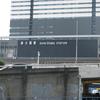 クロスバイクで新大阪から日本橋のオタロードまで走ってみた!