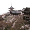 京都 清水寺・青龍会(3月15日)