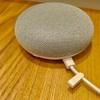 OK Google、音楽を流して!バンプのベストピクチャー篇