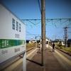 脇野田駅ホームの風景^^…2014年信越本線