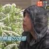 高齢化するネットカフェ難民の衝撃!川田貴明(50歳)さんの動画を見ました。サンデーステーション