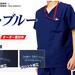 研修医のスクラブ選びの指針【2021年度版】