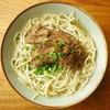 【旅の準備】202009石垣島 飲食店と雨の日対策