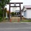 【御朱印】滝川市 空知沿岸交通神社