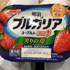 明治:ブルガリアヨーグルト実りの苺