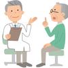 メタボ予防で厚生労働省方針、検診・指導実施率低ければ健保に罰金!