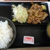 吉野家の生姜焼き定食