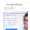 Gグーグルアドセンスに18日で一発合格した話〜インフルエンサー落語家 桂三四郎の挑戦
