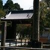 醍醐寺 西国十一番札所