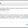 Amazon SESによるメール配信方法