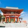 鵜戸神宮 鵜戸神社