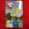 新装版「新オバケのQ太郎」第2巻が発売されました。