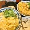 かけうどん (冷) (並)(丸亀製麺)+ ごはん + かしわ天+ とろろ