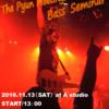 11/13(日)The Pyum Meetings NAOKIベースセミナー開催!!