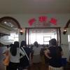 中国でサイゼリヤが大人気!日本ファミレスチェーンで一人勝ち?メニューは?実際に北京のサイゼに行ってみた!