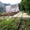 閉された鉄路と観光地化された八ッ場ダム