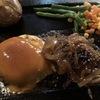 ハンバーグステーキ専門店「ゴールドラッシュ」のアメリカ仕込みのハンバーグ