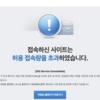 【2019/4/20注目銘柄】韓国国内注目企業Top20(DARTランキング・KRX)