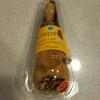 王道チョコバナナは間違いなし 『ファミリーマート クリームたっぷり!チョコバナナのもちもちクレープ』 を食べてみました。
