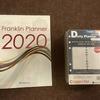 2020年の手帳もフランクリン・プランナー