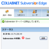 CollabNet Subversion Edgeのセットアップではまった