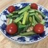 【葉酸!】パパ料理6〜すっぱ!鶏肉のレモンソテー〜