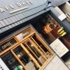 【東岡崎】CAFE DAYS(カフェデイズ) で素敵ランチしてきた!【CAFE】