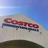 見つけた!アメリカと日本のコストコ/COSTCO、4つの違い