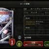 【シャドウバース】超安いデッキ紹介 ウィッチ『スペルブレード』 【Card-guild】
