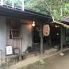 沖縄の穴場カフェ巡り⑦