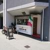 麺匠 パスタバカ一代 スパゲッティトマトソース 水牛のモッツァレラチーズとバジル 贅沢パスタコースを食べた