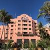 2021年2月 3世代で行くハワイ旅行 準備編③ ~ ホテル選び編② ロイヤルハワイアンはスイートナイトアワードを狙います。 ~