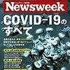 新型コロナウイルスは、弱いから強い。