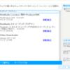 RealPlayer 20.0.2.304 Video Downloader 2021.01.16.0