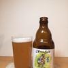 ウルトラ スワフ ベルギーにしてモルト感の強いビール ビールの感想55